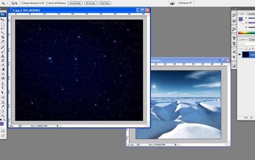 Создание северного сияния в Photoshop