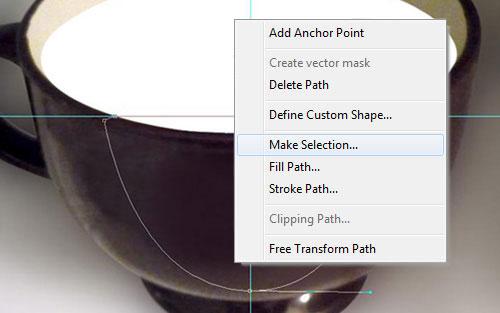 Создание эффекта водяной лилии в кружке в Photoshop