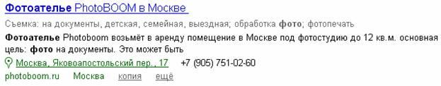 Полезные новшества в поиске Яндекса