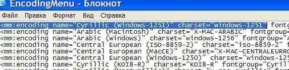 Почему Dreamweaver MX 2004 после русификации не работает?