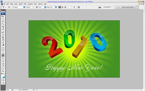Поздравительная открытка для друзей