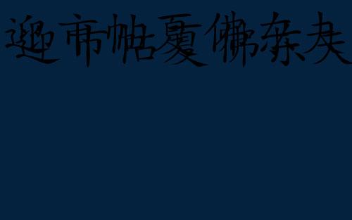Объемный фон в японском стиле