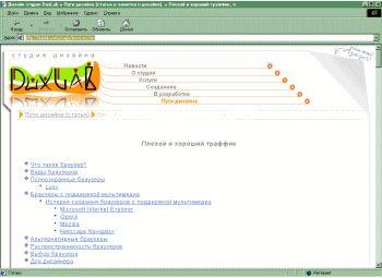 Браузер Microsoft Internet Explorer